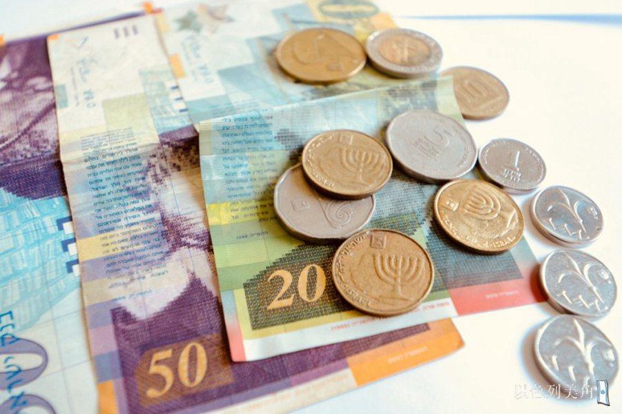 Money In Israel Atm Exchange Credit Cards